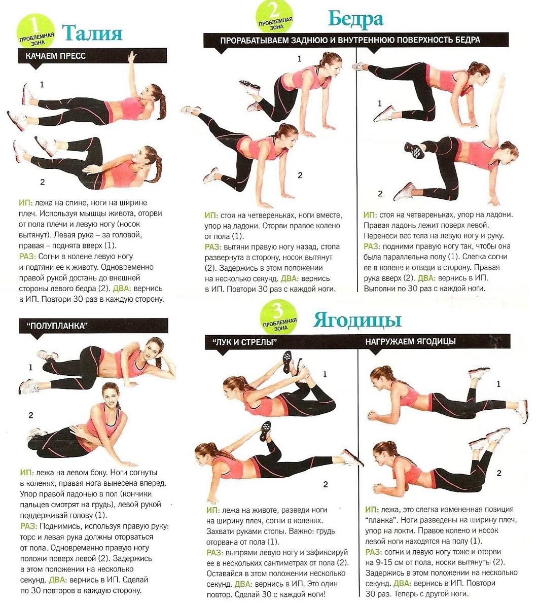 Как похудеть в ягодицах упражнения