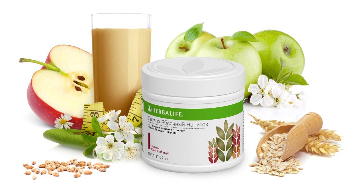Экстракт алоэ травяной чай гербалайф помогает похудеть